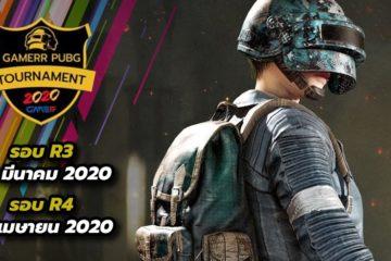 Gamerr Pubg Tournament 2020