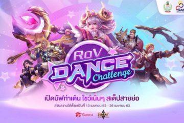 garena dance challenge