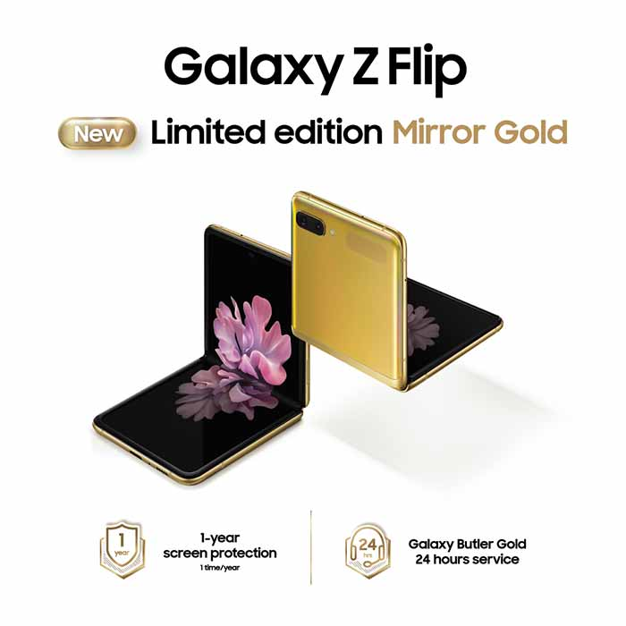 Galaxy Z Flip Gold