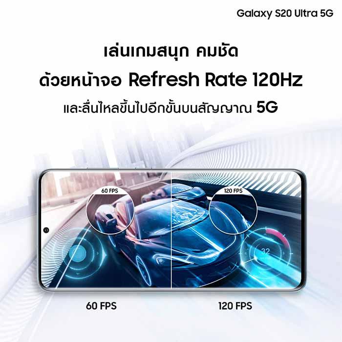 Galaxy S20 Ultra 5G -03