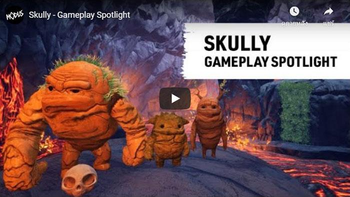 Skully gameplay