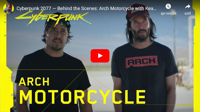 Cyberpunk 2077, Night City Wire, Arch Motorcycle with Keanu Reeves and Gard Hollinger