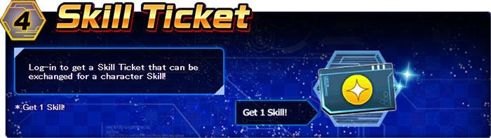 Yu-Gi-Oh! Duel Links 3rd Anniversary, Skill Ticket