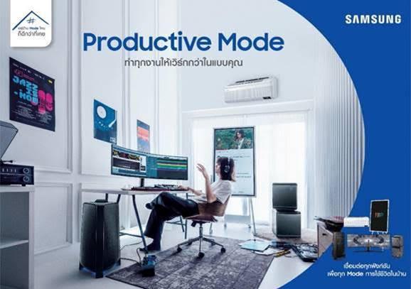 Samsung Productive Mode, Samsung Odyssey G9, Samsung Flip 2