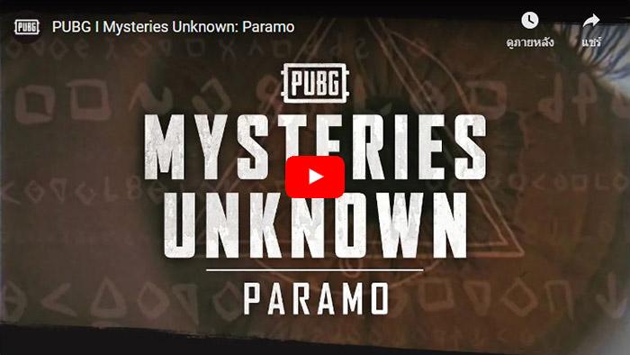 PlayerUnknown's Battlegrounds Season 9, Paramo