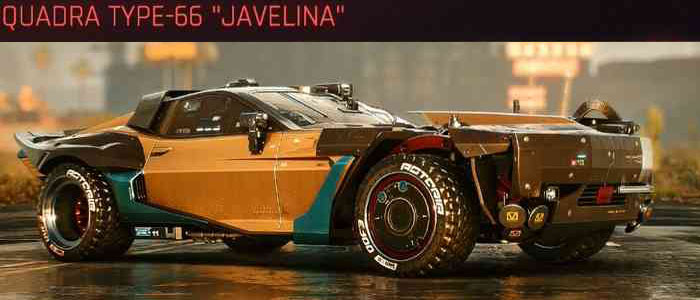 "Cyberpunk 2077, All Vehicles, พาหนะทั้งหมดภายในเกม, Quadra Type-66 ""Javelina"""