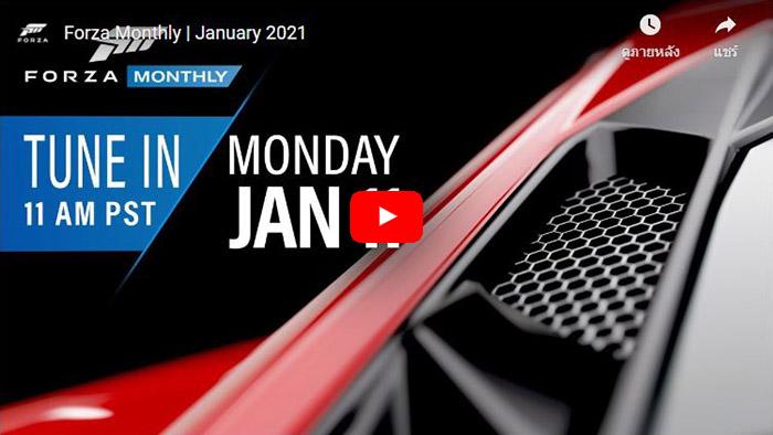 Forza Horizon 4, Chevrolet Corvette Stingray